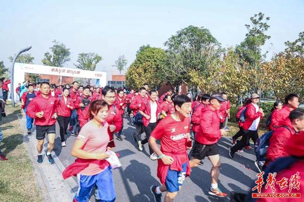 """中国人寿长沙分公司圆满举行""""国寿700健行""""千人健步跑活动 热点聚焦 华声经济"""