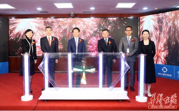 新华保险第二十届客户服务节开幕