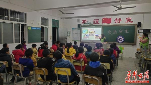 乐善社工为孩子们进行交通安全知识教育 株洲 华声经济-华声在线