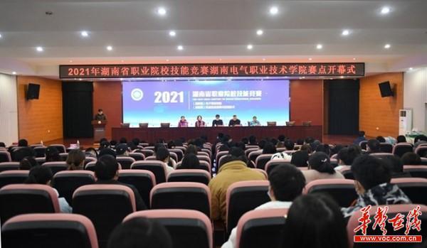 2021湖南省职业院校手艺赛电气职院赛点落幕11.jpg