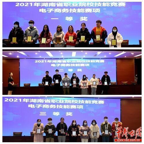 2021湖南省职业院校手艺赛电气职院赛点落幕13.jpg