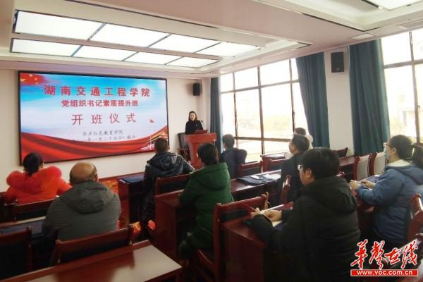 湖南交通工程学院2.jpg
