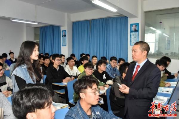 湖南交通工程学院 网络安全教育 融合思政元素2.jpg