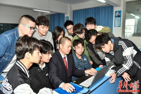 湖南交通工程学院 网络安全教育 融合思政元素3.jpg